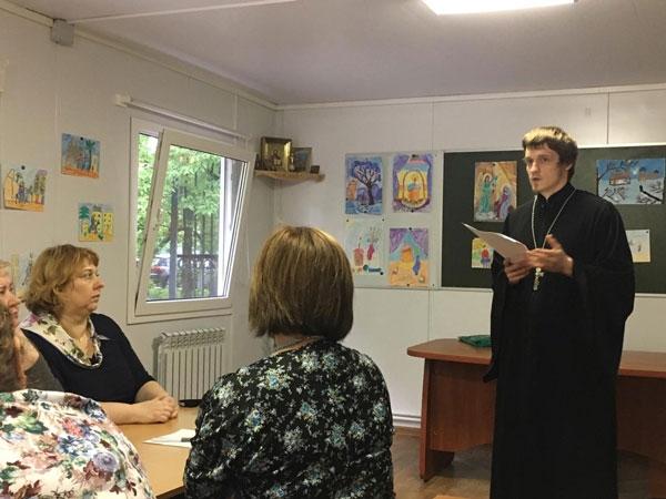 Итоговое собрание методического кабинета школ Головинского района