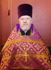 Протоиерей Алексей Шумак