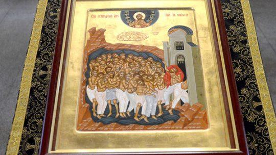 Память святых 40 мучеников Севастийских