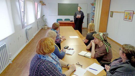 Собрание методического кабинета школ Головинского района