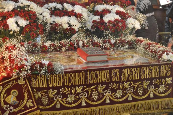 Чин погребения Плащаницы