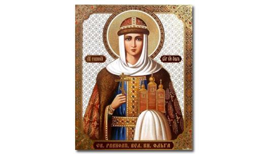 1050-летие со дня преставления святой равноапостольной великой княгини Ольги