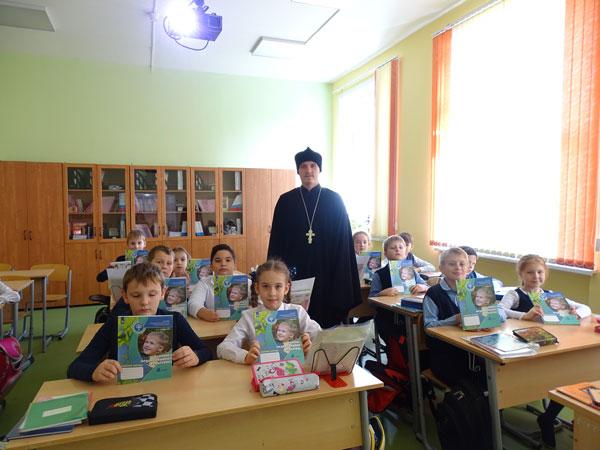 Рабочие тетради по Основам Православной Культуры в подарок от храма
