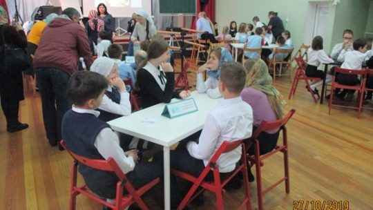 Участие учеников Воскресной школы в «Своей игре»