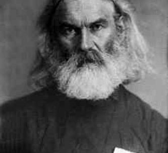 Память священномученика протоиерея Василия Лихарева