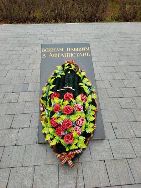 Клирик храма в Аксиньино совершил заупокойную литию возле памятника «Воинам павшим в Афганистане»