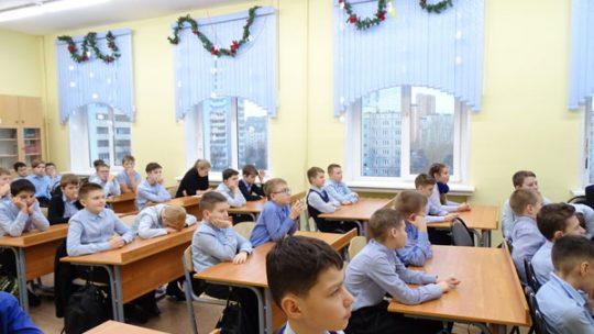 Встреча с учениками 5 классов Первого Московского Кадетского Корпуса