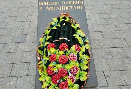 Настоятель храма иконы Божией Матери «Знамение» в Аксиньино совершил заупокойную литию возле памятника «Воинам павшим в Афганистане»