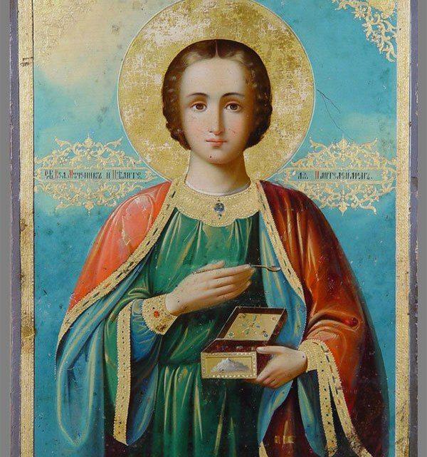 День памяти святого Великомученика и Целителя Пантелеимона!
