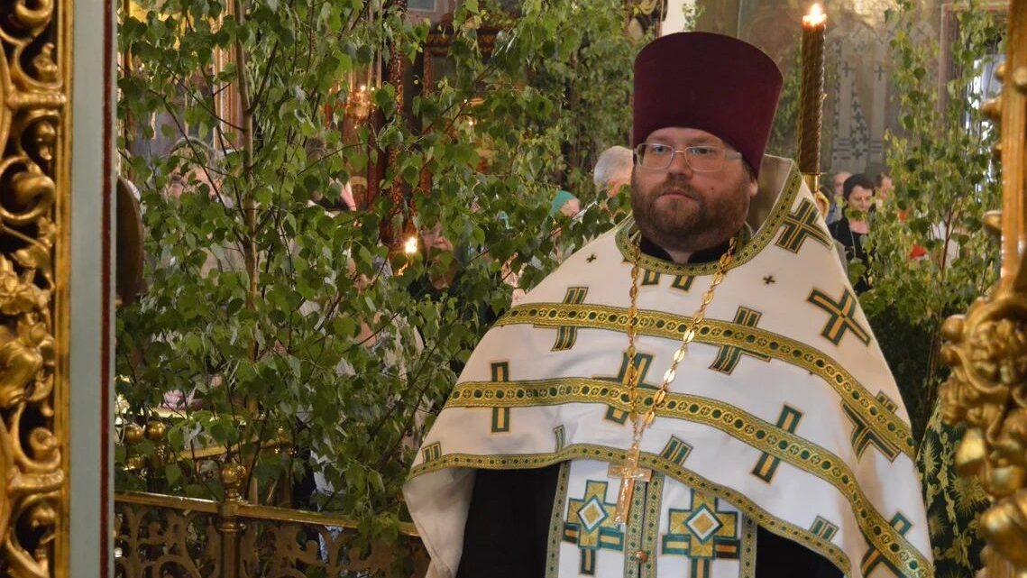 Поздравление иерею Владимиру Герасимову с 40-летием со дня рождения