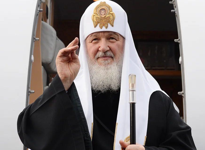 Поздравление Его Святейшеству, Святейшему Патриарху Московскому и всея Руси Кириллу