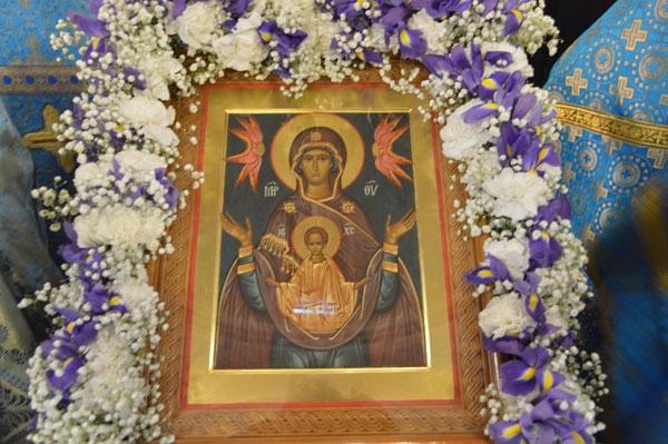 10 декабря, в день памяти иконы Божией Матери, именуемой «Знамение», в храме в Аксиньино состоялись торжественные Богослужения, в честь Престольного праздника храма