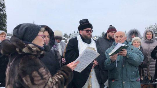 Панихида на могиле протоиерея Иоанна Мазова