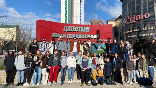 Путешествие молодежного клуба «Аксиньинцы» в Дагестан
